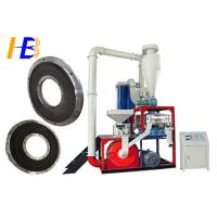 China Heat - Sensitive Material Rubber Grinding Machine For EDPM Granules Rubber on sale