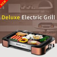 Buy cheap BBQ griddle and Korean griddle product