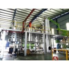 China DIR Black Engine Oil Regeneration Distillation Equipment wholesale