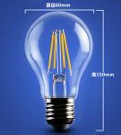 China RGB 4W 6W 8W A60 E27 Edison COG lamp LED Filament Bulb Light replace traditional bulbs wholesale