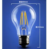 Quality RGB 4W 6W 8W A60 E27 Edison COG lamp LED Filament Bulb Light replace traditional for sale