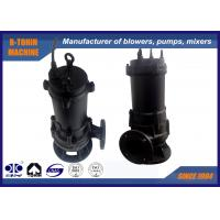 China 7.5KW Submersible wastewater pumps for fish pond , farm irrigation wholesale