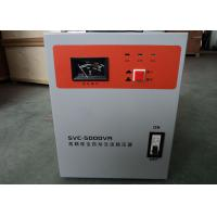 China Full Automatic Industrial Servo Controlled Voltage Stabilizer 5 KVA SVC wholesale