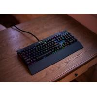 China Rainbow Backlit Ergonomic Illuminated Wired Gaming Keyboard 485 x 155 x 50mm wholesale