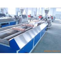 China Ceiling Panel Plastic Profile Production Line Single Screw Extruder wholesale