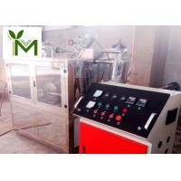 China 500 Mesh Food Pulverizer Machine Polyester Powder Coating Reliable Adjusted Fineness wholesale