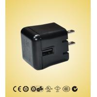 China 11W 0.5A - 60A 100V to 240V AC USB Smart Car Battery Charger for Set-top-box / PDA wholesale