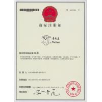 Hangzhou Peritech Dehumidifying Equipment Co., Ltd Certifications
