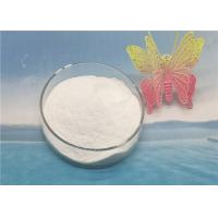 China PH 2.7 3.3  White TCCA Powder Industrial Grade Swimming Pool Chemicals wholesale