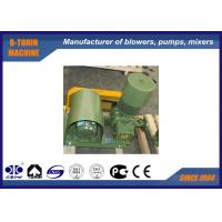 Buy cheap 80KPA Roots Air Blower , DN65 air cooled compressor 120m3/h pneumatic blower from wholesalers