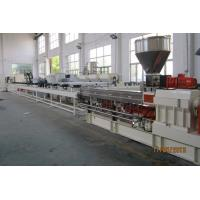 China Corn Starch Double Screw Extruder With Onveyor Belt Cutting System ISO9001 Standard wholesale