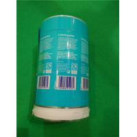 China PET Laminated Plastic Packaging Film , PET Plastic Film Food Packaging wholesale