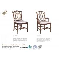 China Serpentine Pierced Side Hotel Dining Chairs With Interlacing Back Bowed Satin Grey Silk wholesale