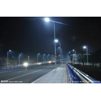 China Modular LED Outdoor Security Lights With 5 Years Warranty 75°X145° Beam Angle wholesale