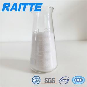 China GB17514 Pure Paper Making Anionic Polyacrylamide Pam wholesale