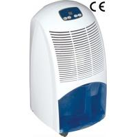 China High effeciency Household Dehumidifiers with intelligent micro - computer controll for family wholesale