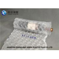 China Air Locked Air Cushion Bag Film Inflated Film Void Filling System Air Bags For Packing wholesale