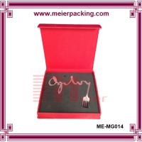 China book shape magnetic gift box/paper jewelry gift box ME-MG014 wholesale