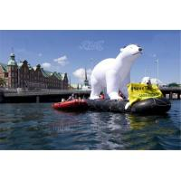 China 5m White Inflatable Polar Bear Outdoor Christmas Decoration Oxford Cloth wholesale