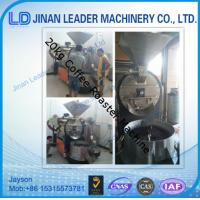Buy cheap 20 kg Automatic 3-4kg/h commercial coffee roasting equipment from wholesalers