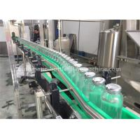 China Rotary Milk Tea / Juice / Coffee Drink Glass Bottle Filling Machine , Glass Bottle Packing Machine wholesale