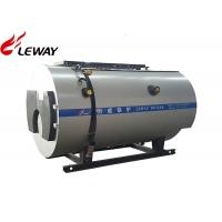 China Three Passes High Efficiency Gas Steam Boiler Large Diameter Corrugated Furnace wholesale