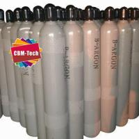 China Industrial Steel Gas Bottles wholesale