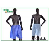 Buy cheap Massage/Spa Nonwoven Disposable Boxer Shorts for Spa Spray Tanning product