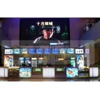 China Efficient Movie Theater Equipment , Automatic ticket vending machine for 4D cinema wholesale