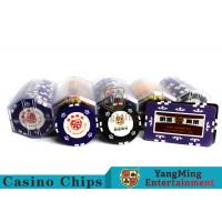 China Transparent Acrylic Poker Chip Rack Touch Smooth For 100 Pcs 46mm Round Sheet wholesale