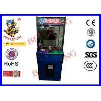 Buy cheap For shoppong mall 19''LCD Screen upright arcade machine with coin operated PODORA 4S in 1game product