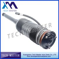 Quality Hydraulic Shock Absorber For Mercedes W221 Rear Left ABC Strut 2213208713 2213208913 for sale