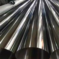 China Incoloy 800,800H,800HT, 825 WELDED PIPE ASTM B514 / B775; WELDED TUBE ASTM B515 / B751 wholesale