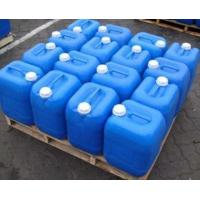 Buy cheap 50 mm Hg CH3ONa Colorless Methanol Sodium Solution 0.97 g/mLat 20C from wholesalers