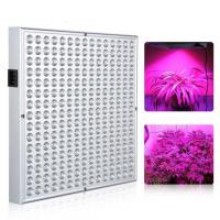 China High Lumen SMD Indoor LED Grow Lights 14 W For Plant Factory , Good Heat Dissipation wholesale