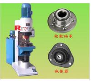 China Hydraulic Riveting Machine Jm30, Radial Riveting Machine wholesale