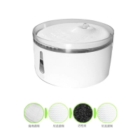 China WIFI Smart Automatic Pet Water Fountain Silent Drinking Water Dispenser wholesale