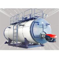 China Heavy fuel oil small steam boilers heater and boiler with feed water pump wholesale