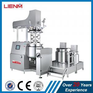 China Cosmetic Cream Making Machine vacuum Homogenizer emulsifier wholesale