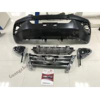 China 2016 Model Toyota Fortuner Parts / Auto Body Kit Accessories Products Lingyue Branded wholesale