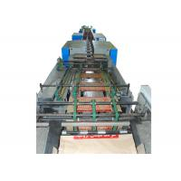Quality 25 KG Starch Kraft Paper Bag Automatic Making Machine With Both End Pasted for sale