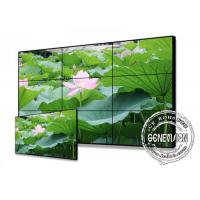 China 49 inch Digital Signage Video Wall 450cd/m2 8mm narrow bezel Video Wall wholesale