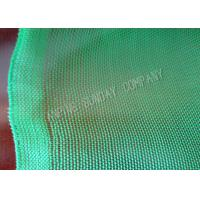 China Polyethylene Wire Reusable Fine Insect Mesh Netting With Good Flexibility wholesale