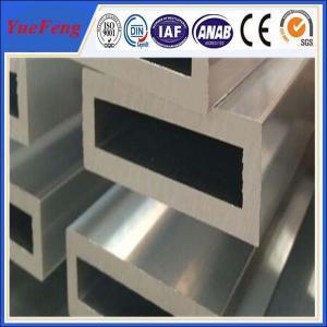 China OEM cheap mill finish aluminium profile aluminium tube manufacturer,aluminium square tube wholesale