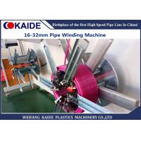 China 16-32mm Pipe Winder Machine PE  Pipe Winding Machine  for PEX/PERT/HDPE Pipe Coiling wholesale