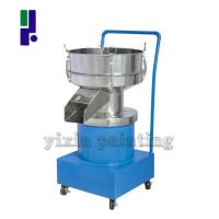 China Automatic Powder Sieving Machine Thin Oil Shaker Circular Type 1400 Motor Speed wholesale