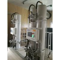 China Industrial And Medical PSA Nitrogen Plant Oxygen Generator Air Separation Plant wholesale