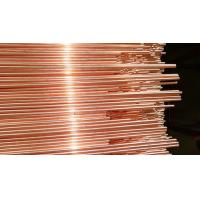 Buy cheap Bundy Tube Double Wall Good Corrosion Resistance Copper Coated For Refrigerator from wholesalers