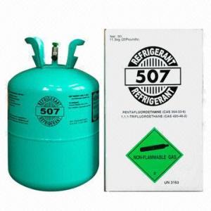 China refrigerant gas R507 good price hot sale wholesale