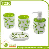 China Cheap 3D Tree Leaves Pattern Family Hotel Cute Bathroom Sets For Gift wholesale